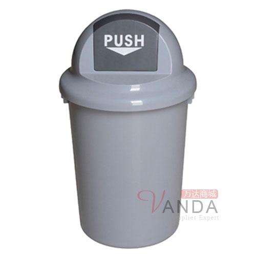 45l脚踏式垃圾桶